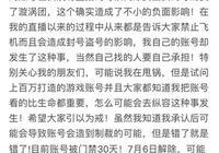 """DNF淺談遊戲近況,玩家脫坑潮來臨,這一次卻沒有""""聖戰"""""""