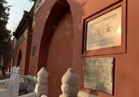 故宮有三座門500年來從未開放 大高玄殿裡到底藏有什麼祕密?