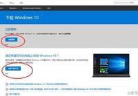 win10創意者更新來了,你還在堅守windows xp?