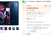 2019最值得購買的手機有哪些,主要想買小米,華為?