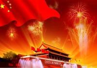 原創詩歌 我愛你,我的大中國