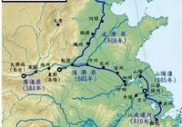 隋唐大運河宿州段,見證古城宿州繁華的歷史
