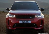 霸氣來襲,2020款 路虎發現運動版 Land Rover Discovery Sport