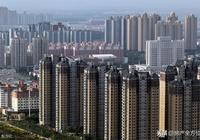 新房價格下跌,二手房冷清,房地產繁榮時代將終結?