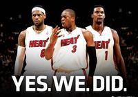 巨星抱團真的會毀掉NBA嗎?
