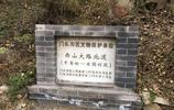 小橋流水人家,古道西風瘦馬的發源地就在北京京西古道