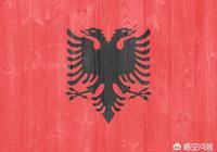 阿爾巴尼亞到底是個怎樣的國家?