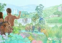 天爽寓言:上帝對亞當和夏娃 的第二次懲罰
