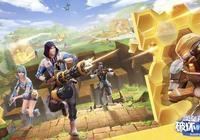App Store評分4.7、iOS下載榜登頂,網易做了一款讓玩家自己製作道具的戰術競技手遊