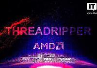 對飆Intel Core i9:AMD 16核心Ryzen處理器接口曝光