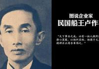他散盡家財救了140萬中國人性命,主席:中國必須牢記的恩人
