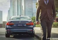 BMW 7系 至尊豪華 商務典範