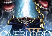 如何評價《Overlord》中的男主安茲?