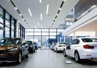 什麼時候去買車比較便宜?這幾個時間段去買,能省下不少錢!