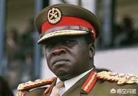 非洲烏干達的前總統伊迪阿明到底有多殘暴?有什麼依據嗎?