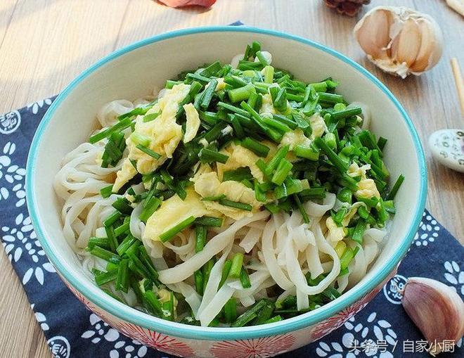 本味家鄉飯,還是小時候的味道——韭菜雞蛋撈麵條