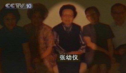 徐志摩原配夫人:張幼儀傳奇