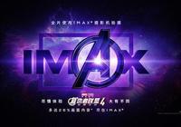 將客廳變成沉浸式影院?IMAX與DTS帶來IMAX Enhanced計劃