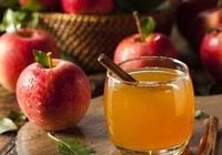 喝蘋果醋能減肥是真的嗎?這樣喝蘋果醋減肥效果最好