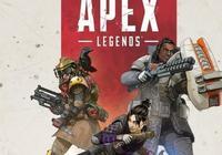 小飯堂帶你玩APEX:從賬號註冊到遊戲下載 最全面的教程請收好!