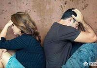 夫妻之間冷戰久了,男人會慢慢習慣孤獨一個人的生活嗎?你怎麼看?