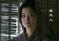 戚夫人,只是愛錯了劉邦而已