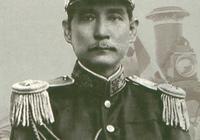 中華民國總統——孫中山先生