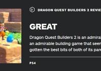 《勇者鬥惡龍:建造者2》IGN評分8.8 建造RPG均優秀
