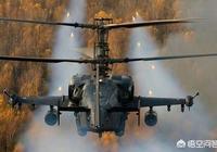 既然直升機是步兵的天敵,那麼什麼是直升機的天敵?