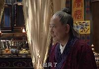 大明王朝:雨中的嚴嵩為什麼訓斥嚴世藩,手中的雨傘救不了嚴家?