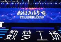 數夢工廠A輪7.5億 構建新型互聯網