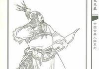 林沖盧俊義和史文恭三人是同門,為什麼史文恭一招就被盧俊義擒拿