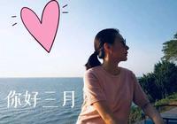 被指懷孕6個月!前TVB力捧女星年初宣佈婚訊至今身材未見變樣