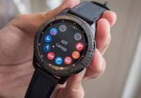 三星 Gear S3是目前最好的安卓手錶嗎?