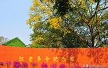 紅巖 紅巖村 紅巖紀念館
