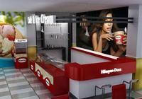 段子六個:入哈根達斯冰淇淋店,叫刀削麵