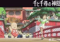 宮崎駿電影《千與千尋》重映,你願意為情懷買單嗎?為什麼?