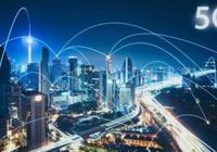 華為愛立信諾基亞5G競爭已達白熱化,華為加油!中國加油!