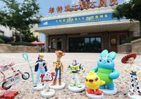 迪士尼皮克斯《玩具總動員4》中國首映禮閃耀上海