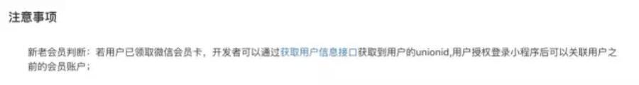 """強推小程序商業化,張小龍發飆""""祭""""大招"""