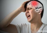 頭部出現哪些症狀,表明血管被堵了,可能招致腦梗的發生?