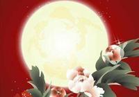 七絕~仲秋又是月圓時
