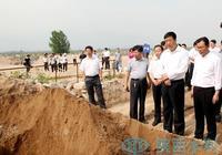 省渭河生態區管理委員會召開辦公室主任會議研究部署渭河生態區建設管理工作