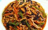 川味魚香肉絲,經典川菜之一,美味來襲你準備好了嗎