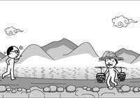 漫畫丨工作幹得不錯,但沒有閃光點,這個先進不能給你……