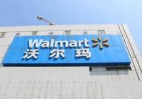 沃爾瑪山姆的中國化改造