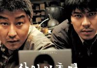 馬東錫《惡人傳》和這40部高分韓國犯罪片相比,結果可想而知
