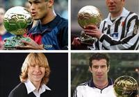 這一年誕生了四位金球大師,主宰了世界足壇的一個黃金十年