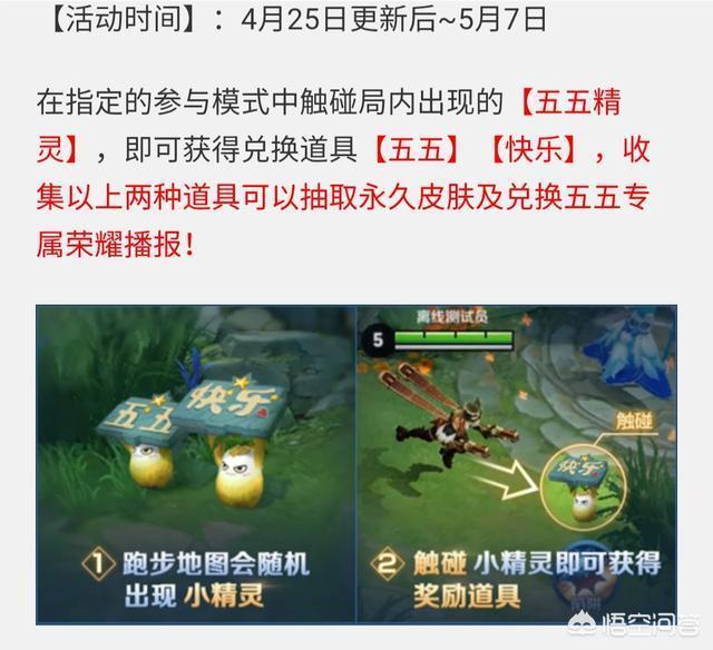 《王者榮耀》4月25日更新,金幣消耗活動開啟,9款皮膚隨意選,你滿意嗎?