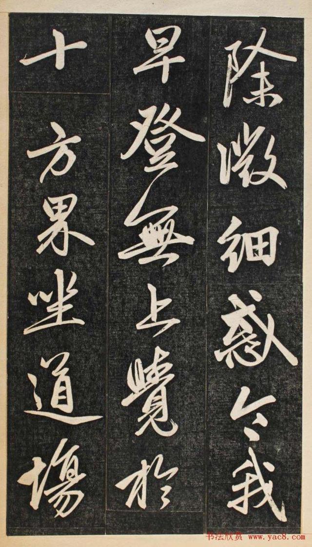 趙孟頫書法選集,趙孟頫書法欣賞,趙孟頫真跡書法作品驚世再現